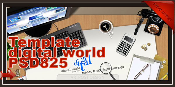 Шаблон digital world PSD825