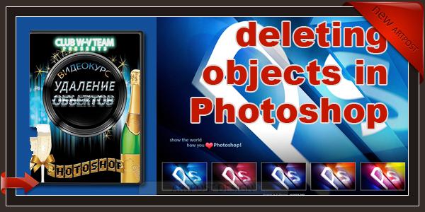 Adobe Photoshop CC 20142015 скачать бесплатно на русском