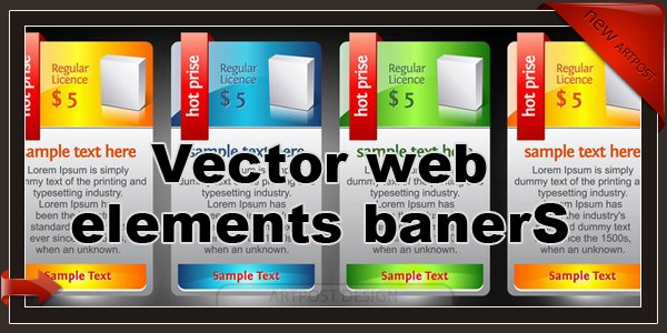 Vector web elements banerS